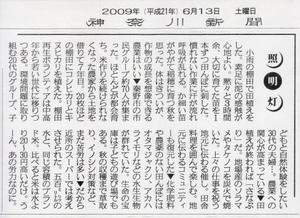 Scan10503