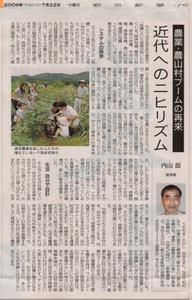 Scan10543
