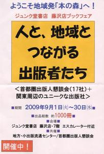 Scan10554