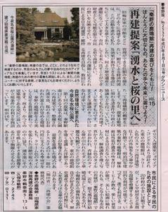 Scan10547