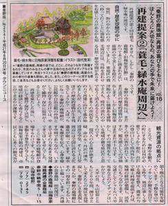 Scan10548
