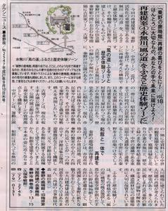 Scan10568