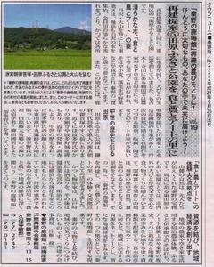 Scan10569