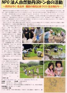 Scan10656