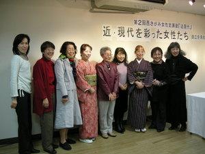 Dscn2012