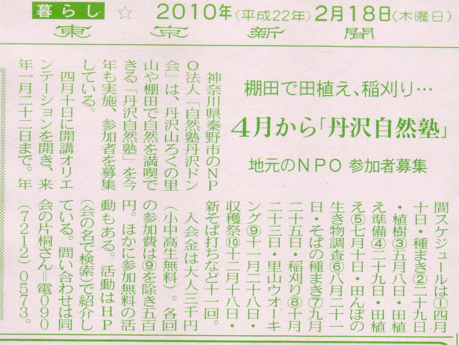 Scan10676