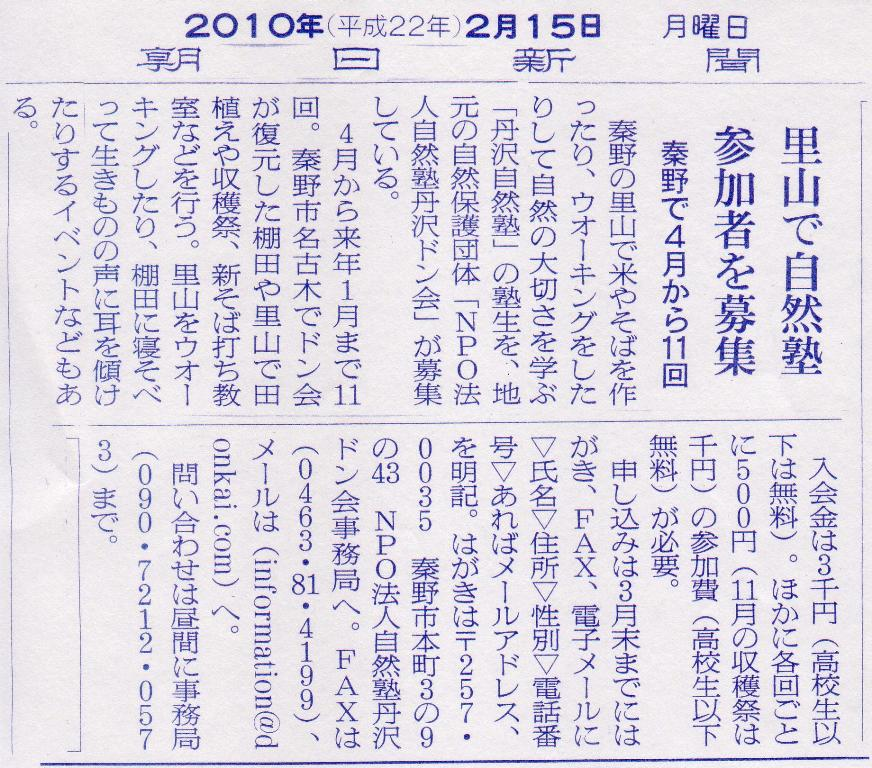 Scan10680