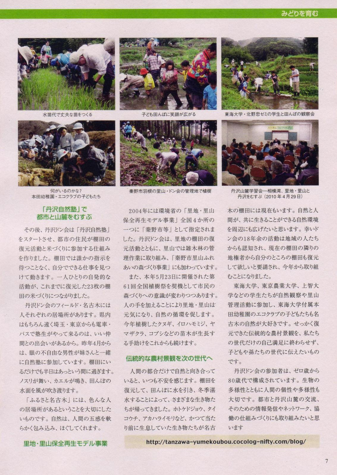 Scan10719