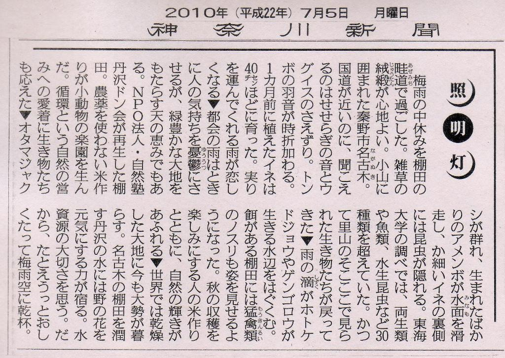 Scan10721