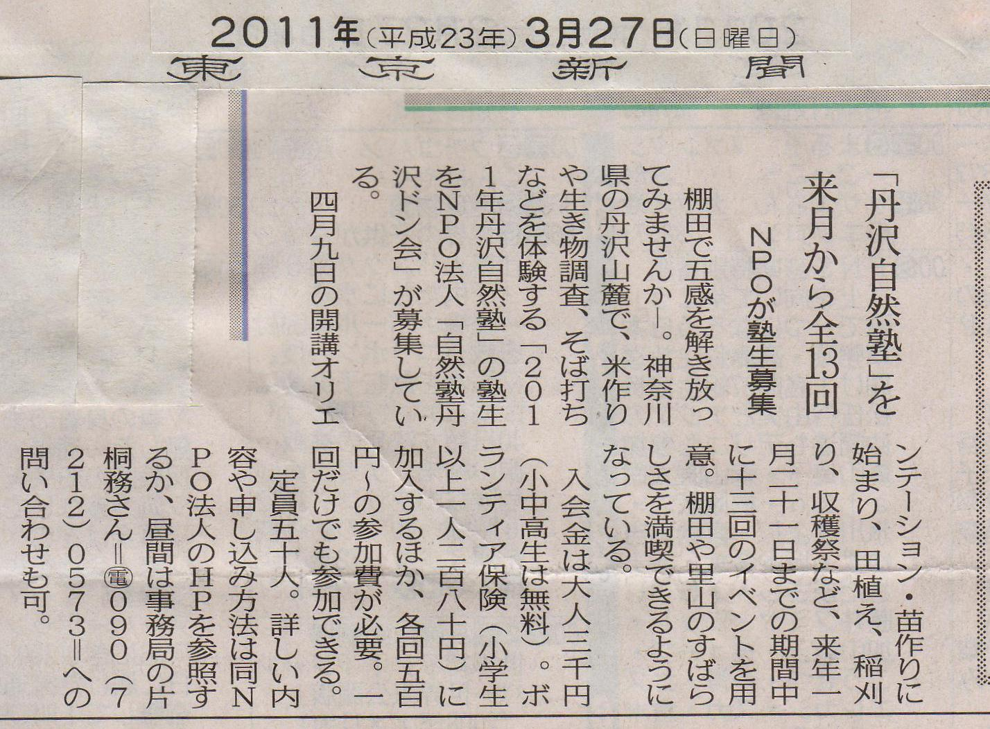 Scan11003