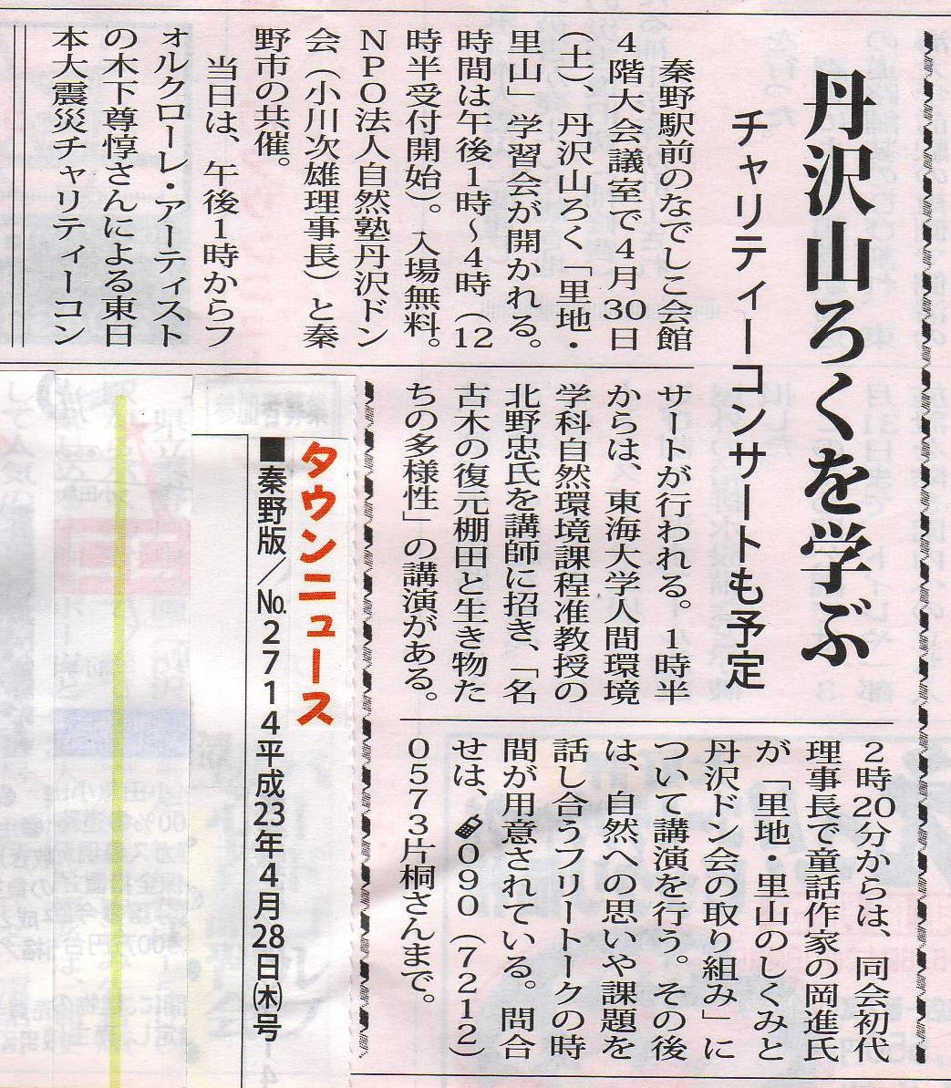 Scan11052