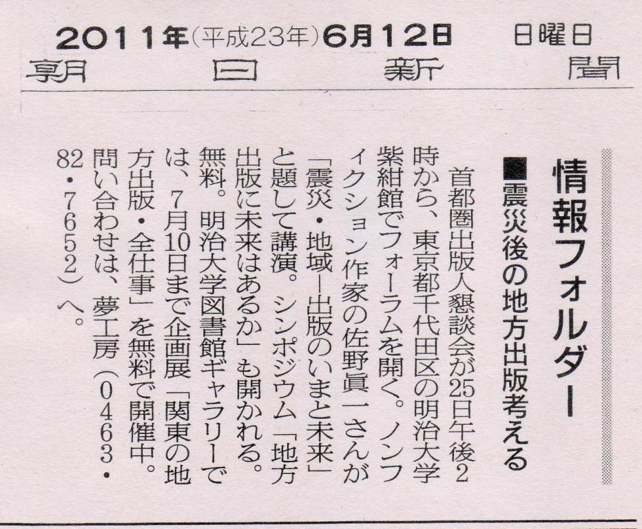 Scan11054