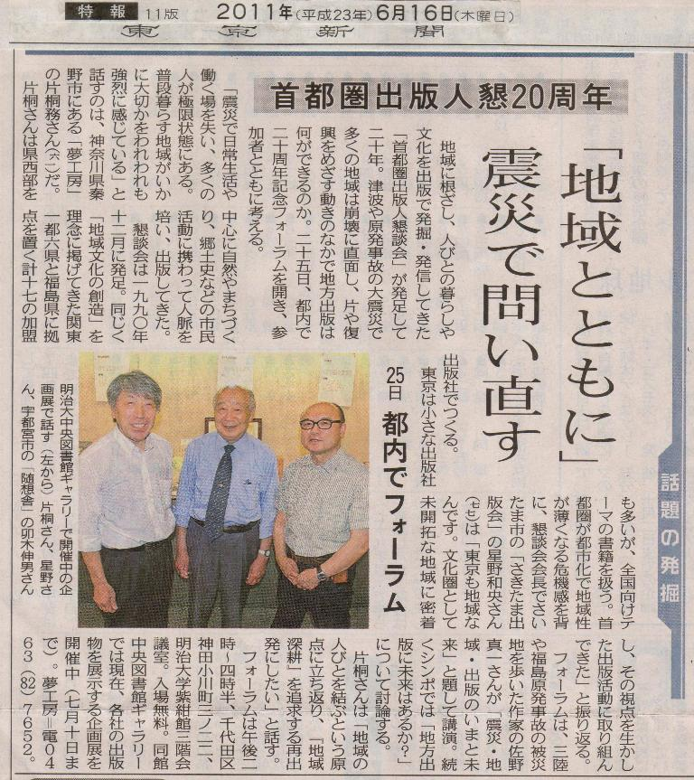 Scan11056