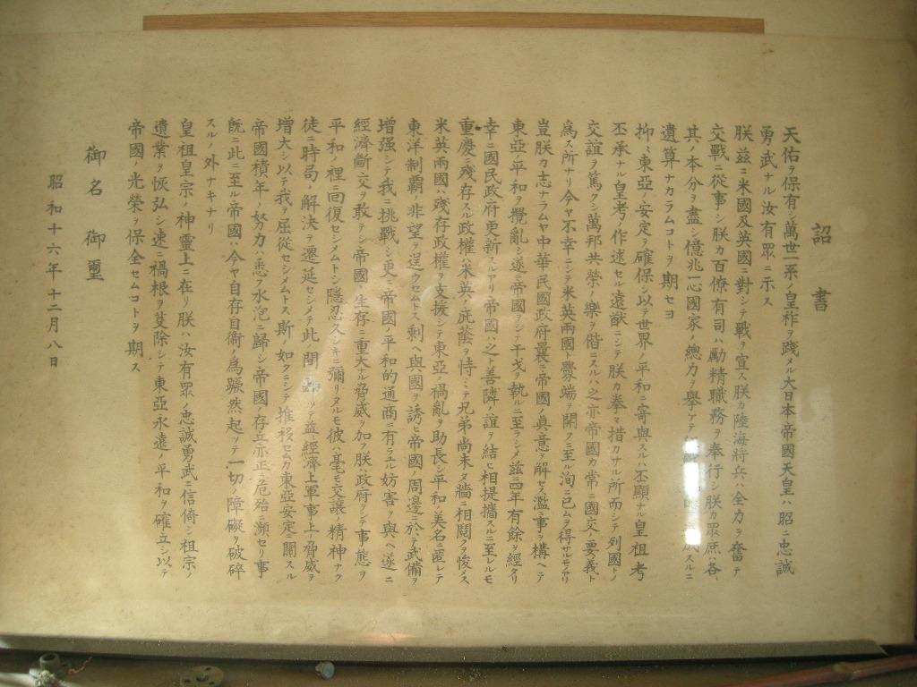 Dscn4960_2