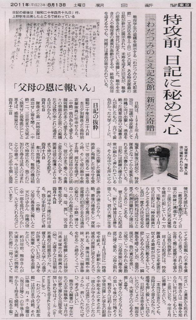 Scan11068