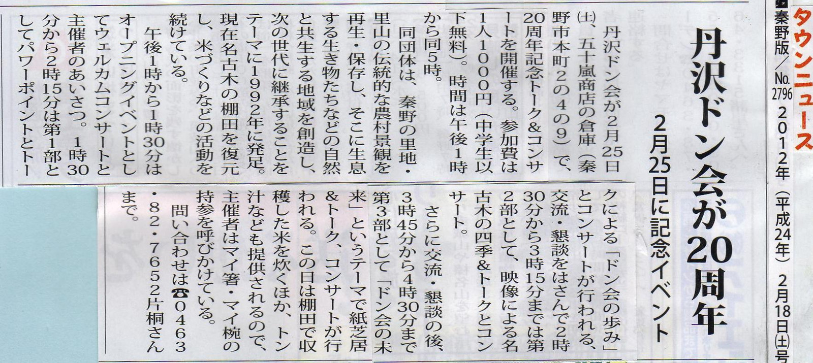 Scan11143