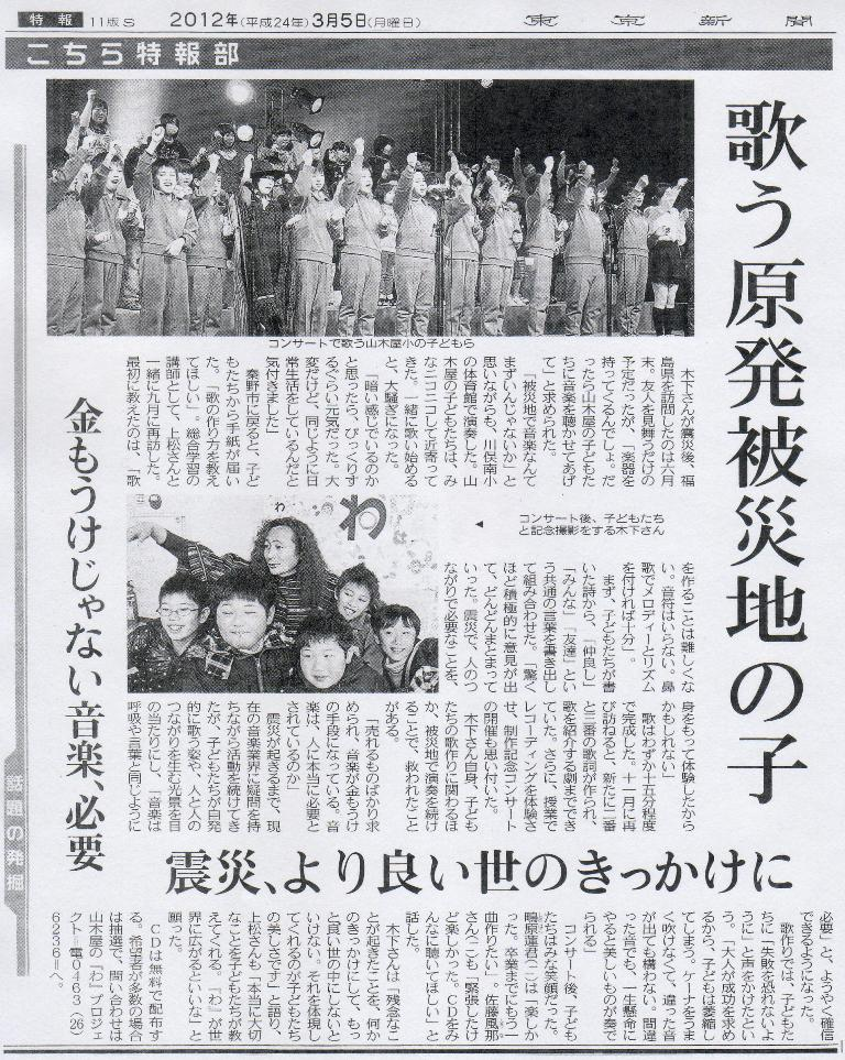 Scan11151