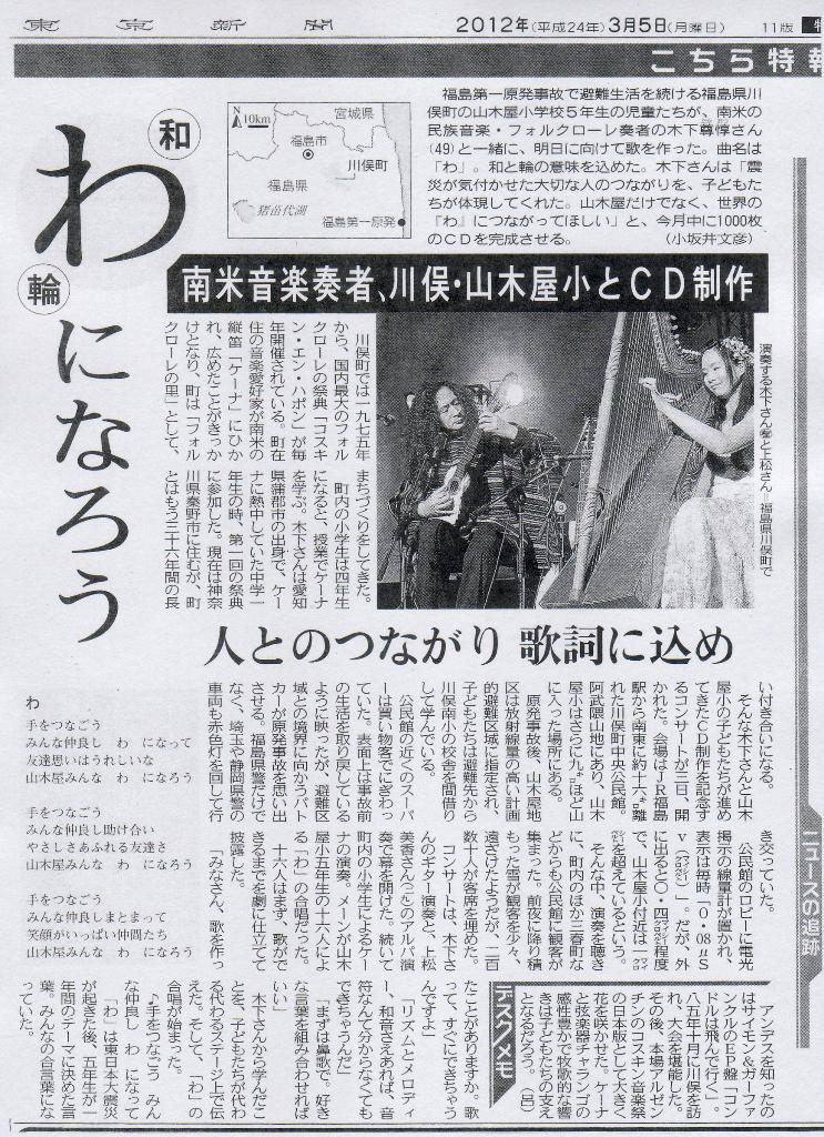 Scan11152