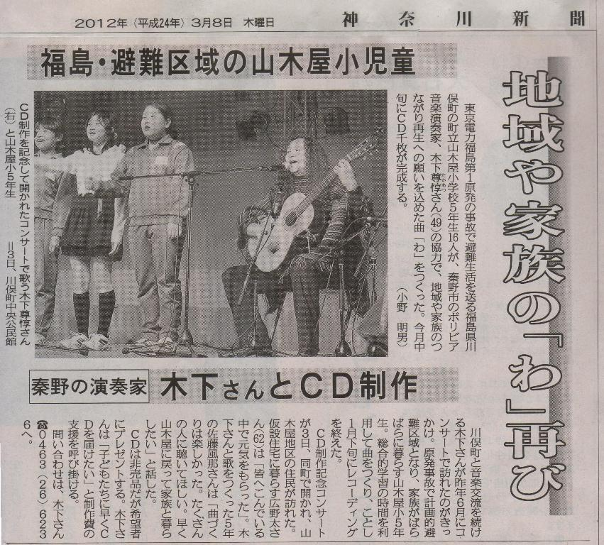 Scan11154