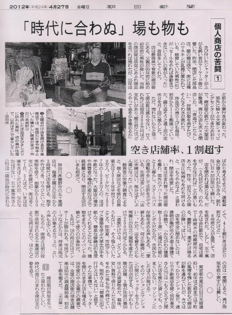 Scan11181