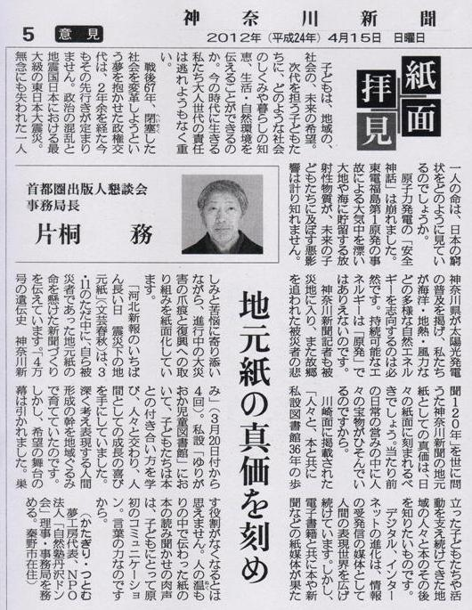 Scan11178