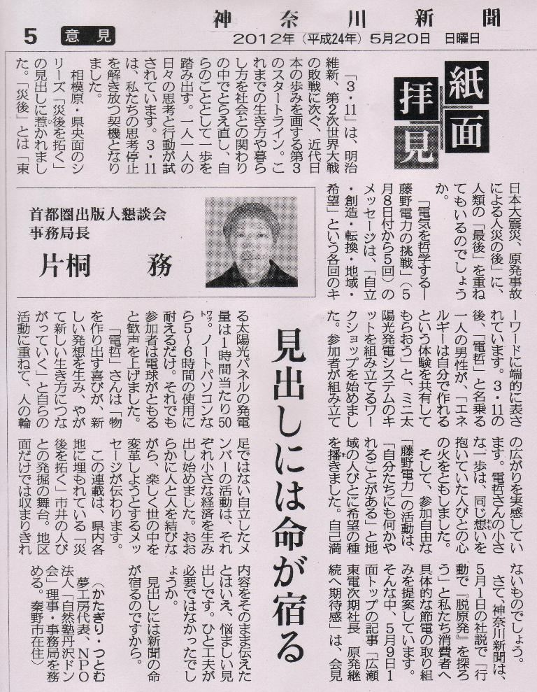 Scan11184