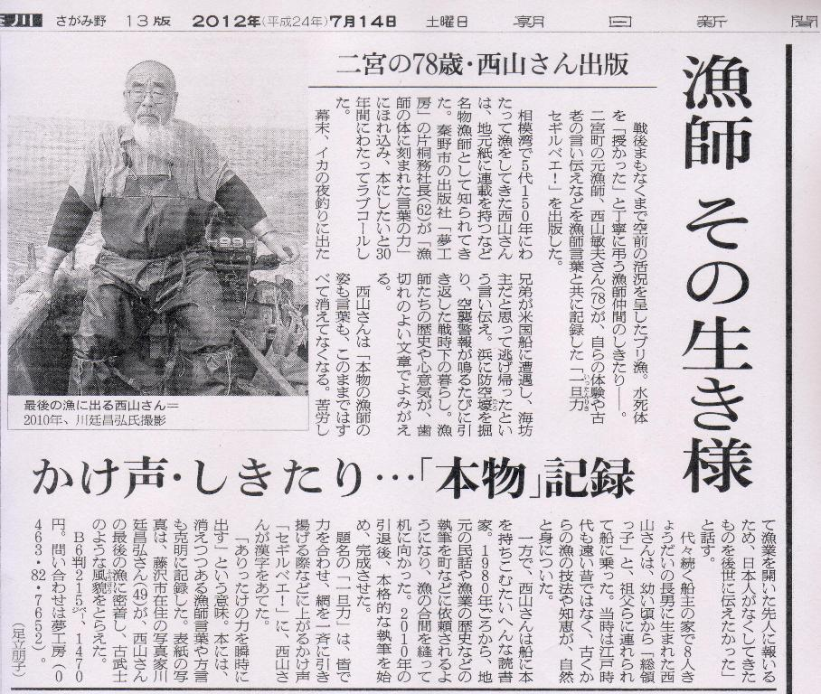 Scan11194