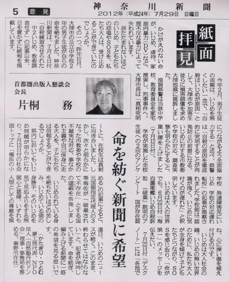 Scan11196