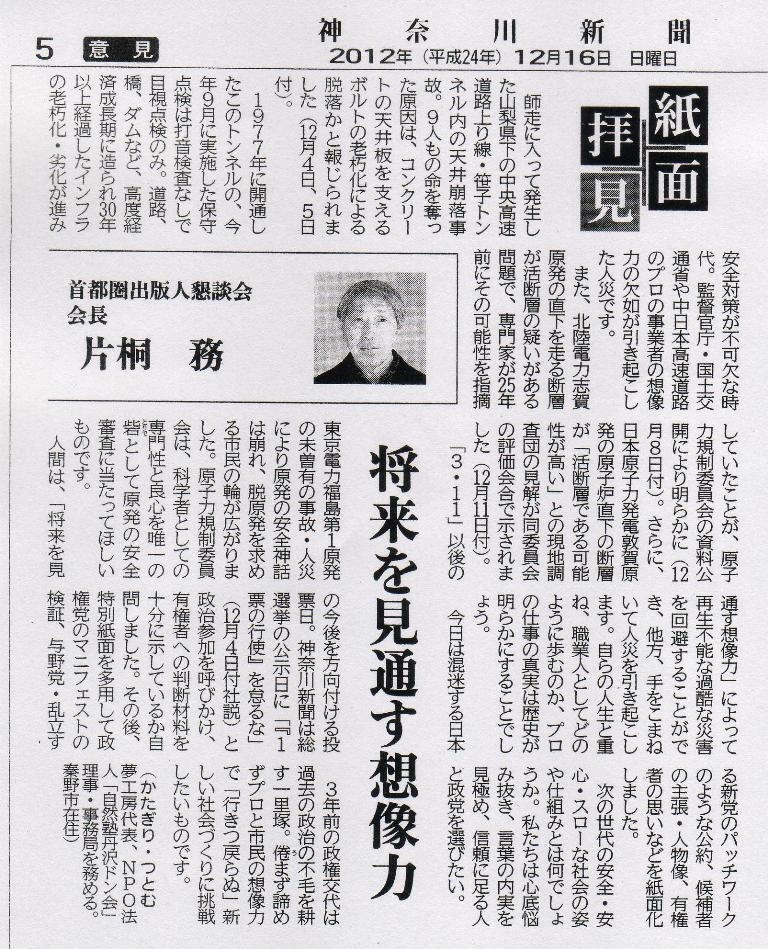 Scan11247