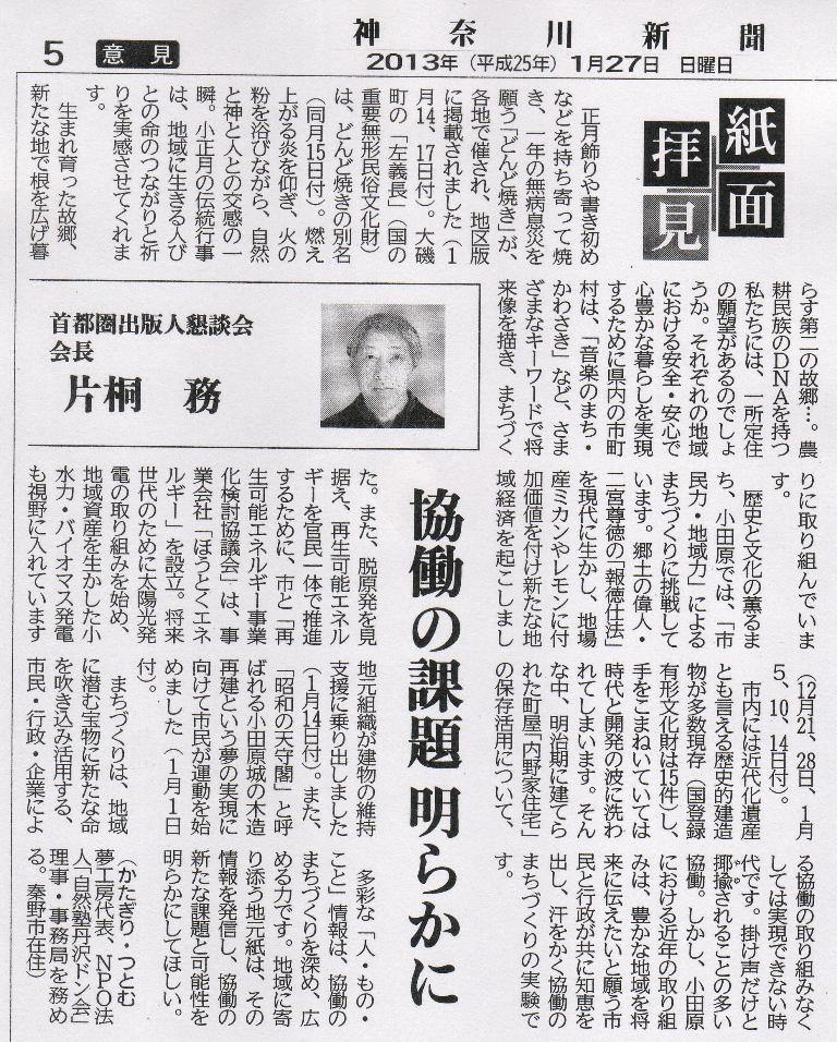 Scan11251