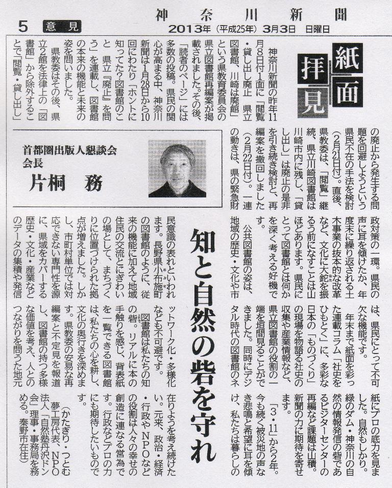 Scan11254