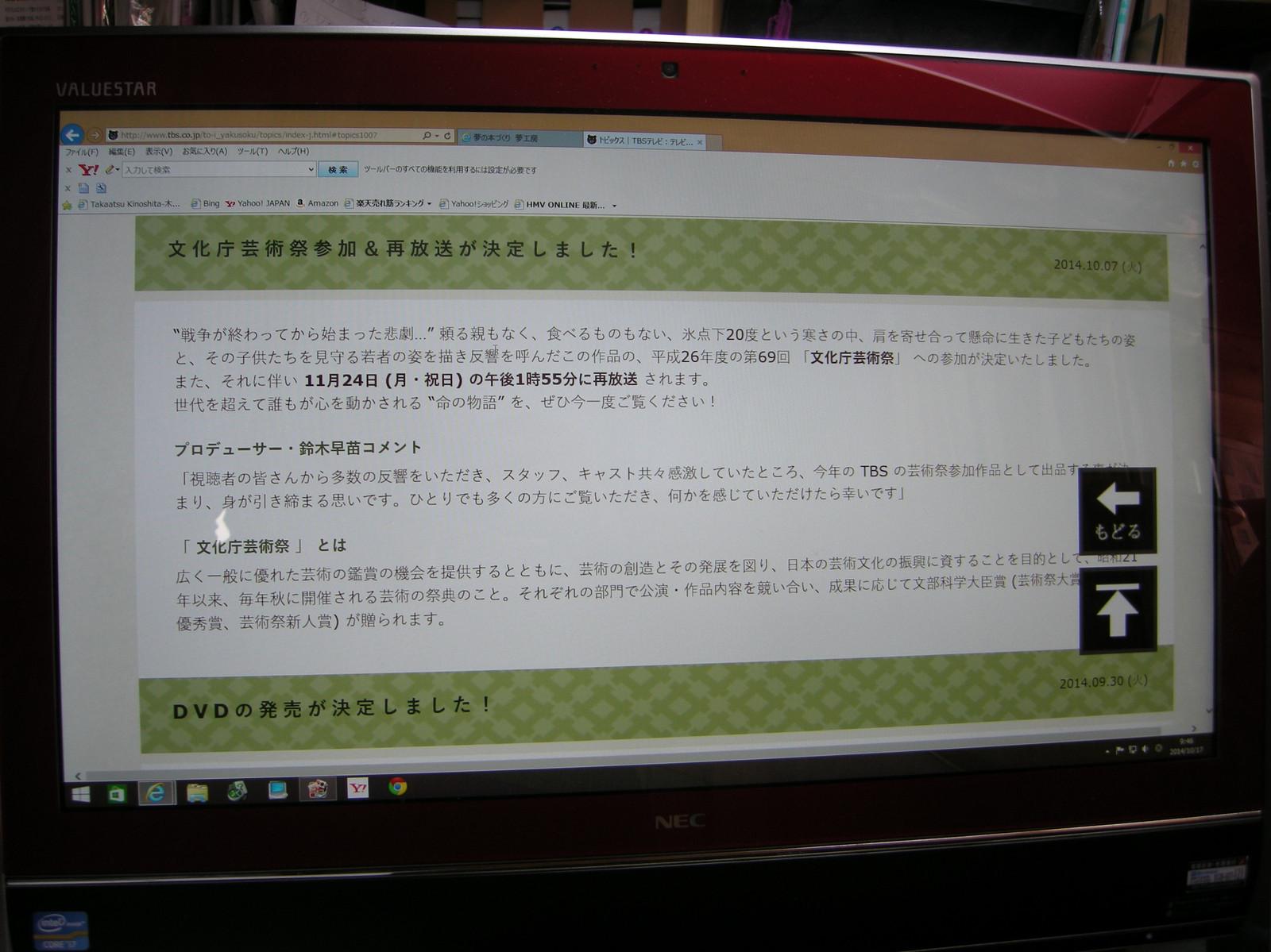 Dscn25512