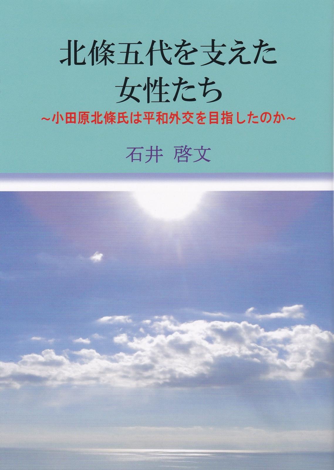 Img_20170621_0001