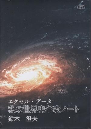 Img_20200117_0001