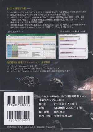 Img_20200117_0002
